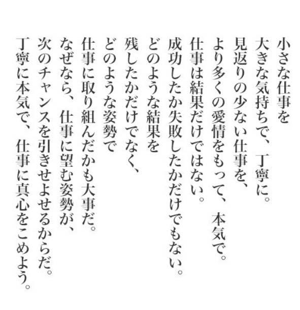 マガ日記 福祉車両改造ブログ20190401①