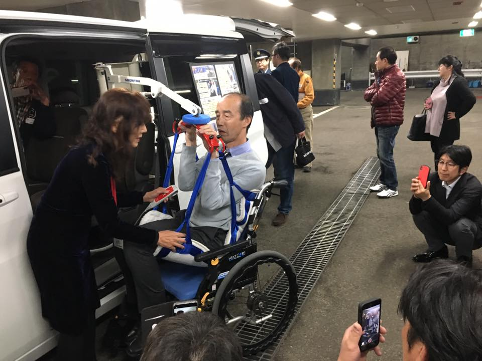 マガ日記 福祉車両改造ブログ20190412 ③
