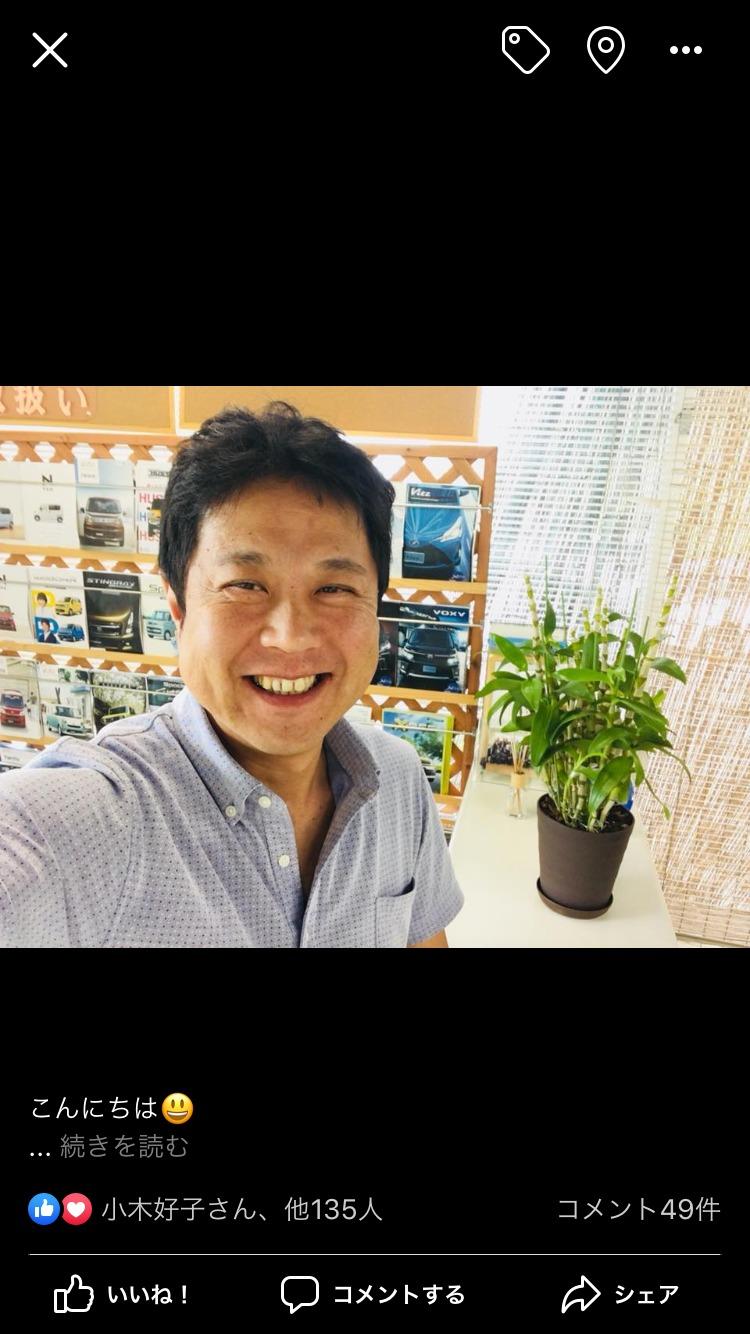 マガ日記 福祉車両改造ブログ20190402 ②