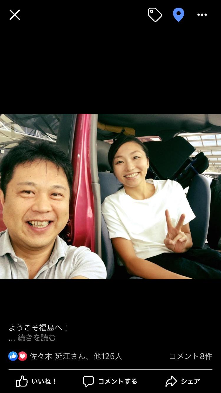 マガ日記 福祉車両改造ブログ20190402 ③
