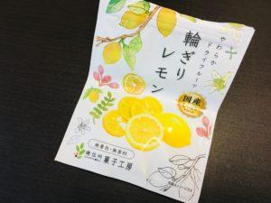 マガ日記 福祉車両改造ブログ2019043 ②
