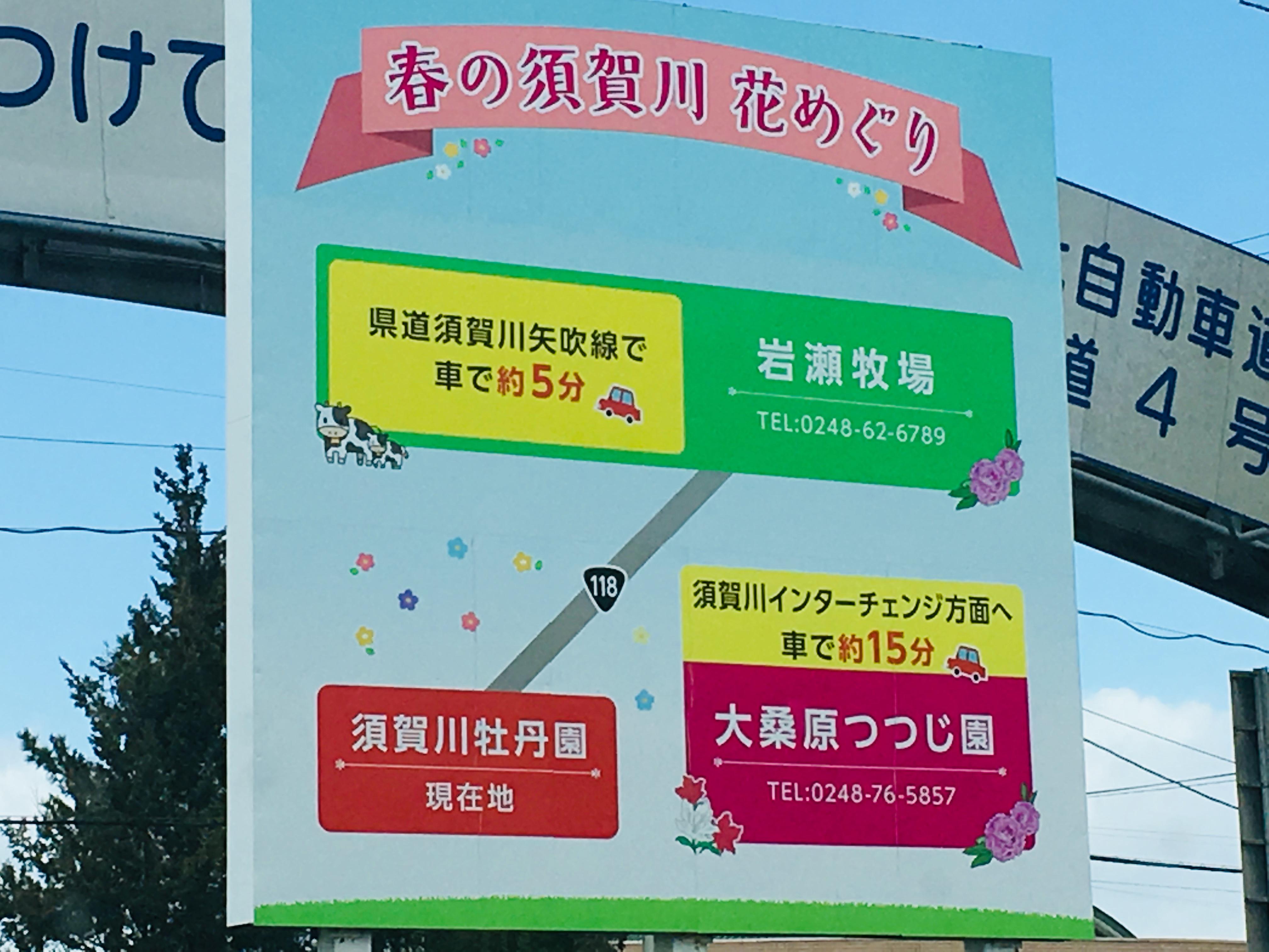 マガ日記 福祉車両改造ブログ201904006 ②