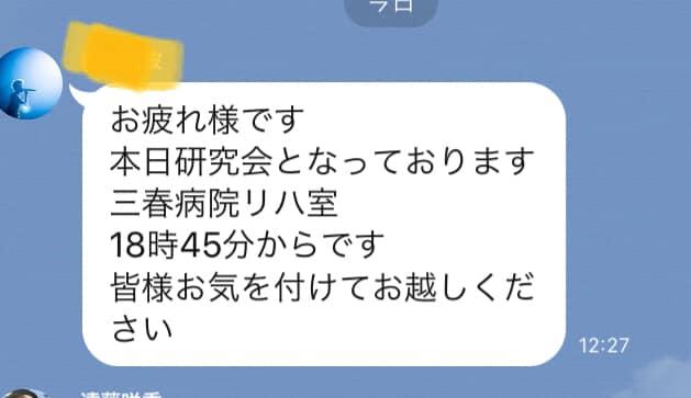 福島県自動車運転支援研究会 20191107 ②