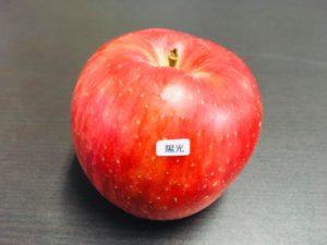 福祉車両 福島県 リンゴ ③