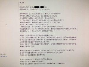 福祉車両改造 福島県 アイウェル お客様の声