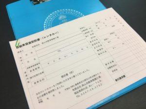 福祉車両レンタカー 手動運転装置 福島空港 201911 ③