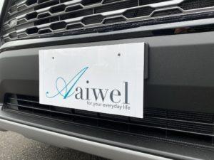 福祉車両改造 トヨタ RAV4 左足アクセル 福祉車両への改造 ④