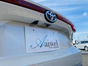 福祉車両改造 トヨタ ハリアー 左足アクセル 福祉車両への改造 ⑨