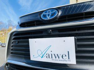 福祉車両改造 トヨタ ハリアー 左足アクセル 福祉車両への改造 ⑩